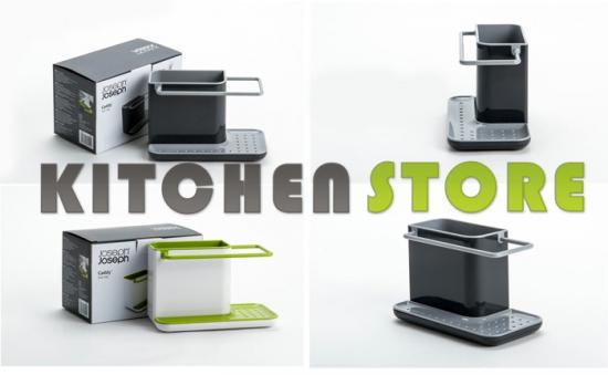 Горшочек для кухонных инструментов Joseph Joseph Caddy Sink Tidy 3